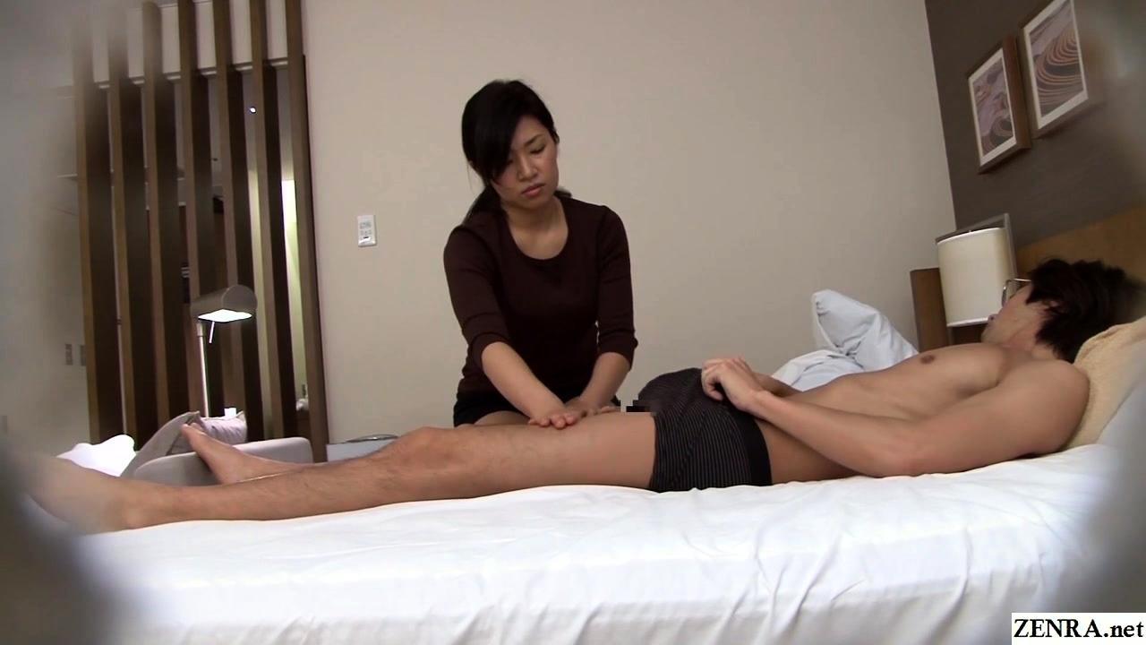 Japanese Squirt Orgasm Massage